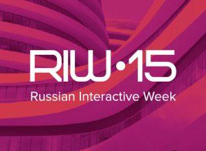 Russian Interactive Week v.2.0