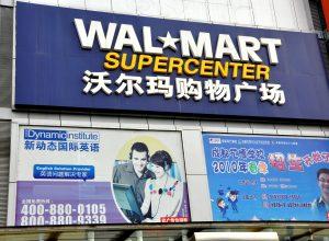 Wal-Mart планирует продать JD.com свой онлайн-бизнес в Китае