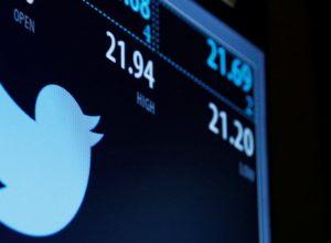Twitter получит первые предложения о покупке на этой неделе