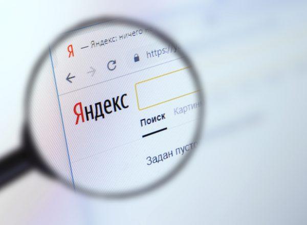 """""""Яндекс"""" прекратил продажу обезличенных данных пользователей банкам"""