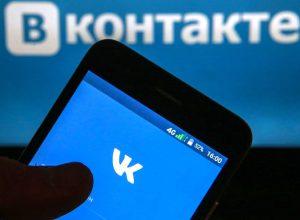 «ВКонтакте» запустили раздел «здоровье»