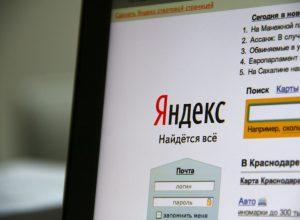 Яндекс стал поиском по умолчанию в 8 европейских странах