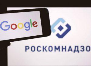 """Роскомнадзор призвал к сотрудничеству Google и Apple в борьбе с """"пиратством"""""""