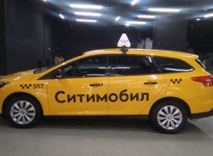 "«Мегафон» продал ""Сити-мобил» за 1,26 млрд руб"