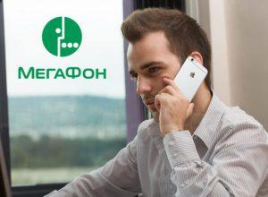 «Мегафон» первыми запустили технологию VoLTE на федеральном уровне