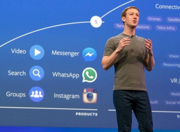 Facebook планирует провести ребрендинг и изменить название