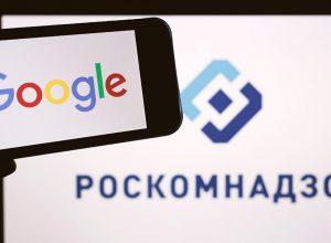 В России могут оштрафовать Google на 10% от выручки